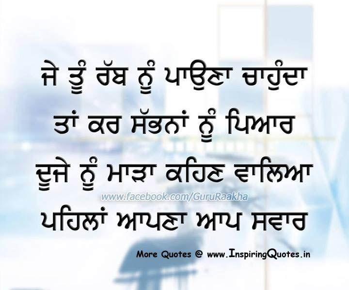 Punjabi Quotes And Sayings. QuotesGram
