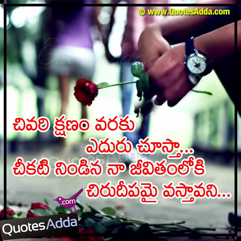Alone Sad Quotes In Hindi: Love Failure Quotes For Boys. QuotesGram
