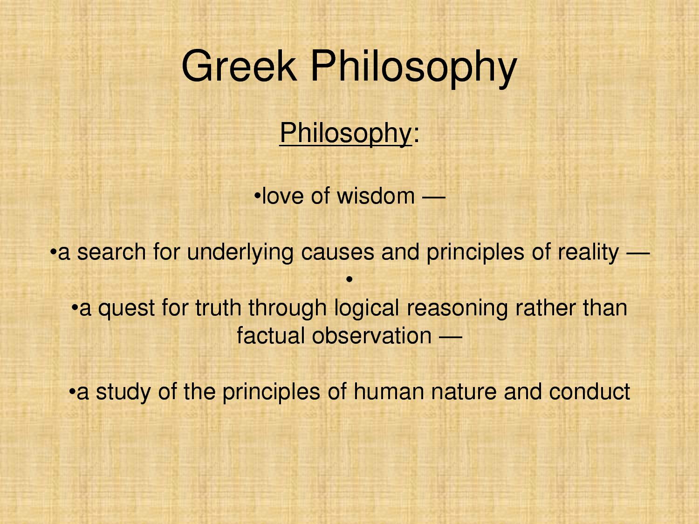 Wisdom Quotes Aristotle Quotesgram: Quotes Of Wisdom From Greek Philosophers. QuotesGram