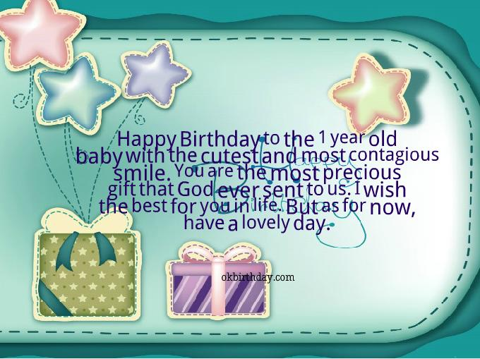 12 Year Old Birthday Quotes Quotesgram