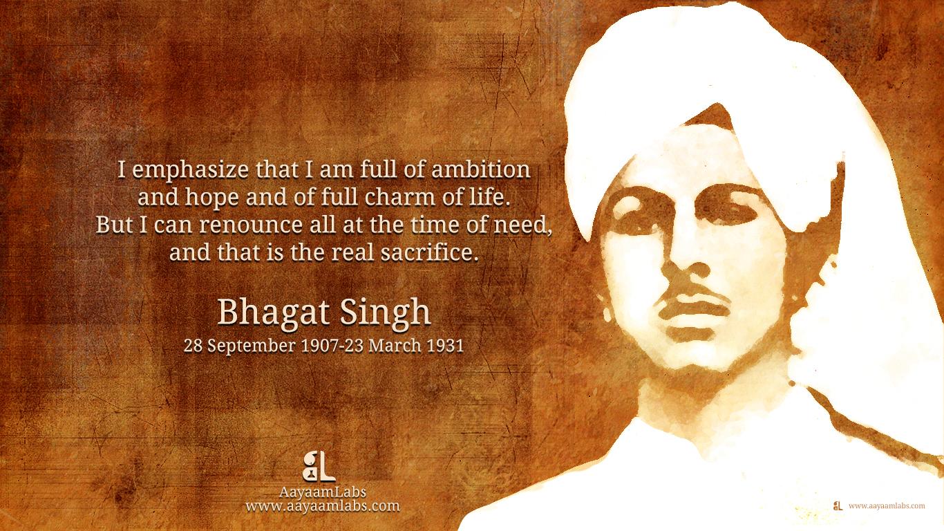Bhagat Singh Quotes In Hindi. QuotesGram
