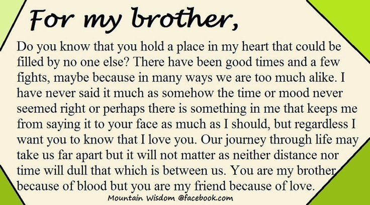 Proud Of You Brother Quotes. QuotesGram