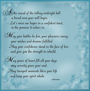 Inspirational Family Poems And Quotes Quotesgram