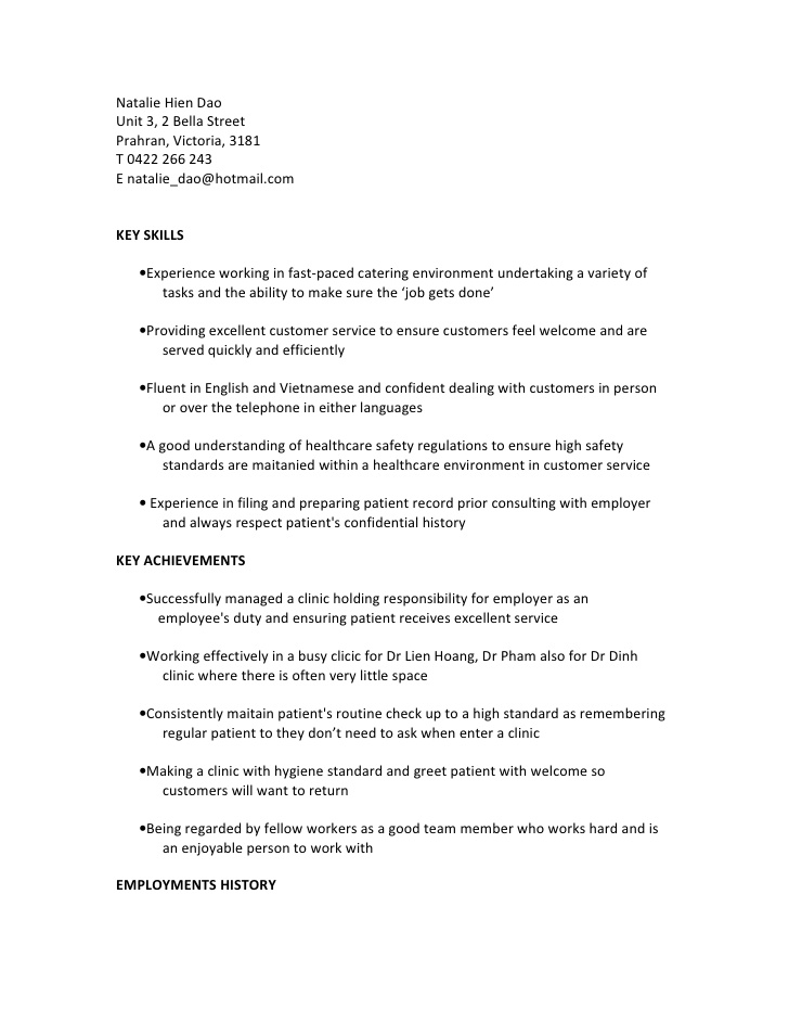 resume help receptionist – Resume for Receptionist