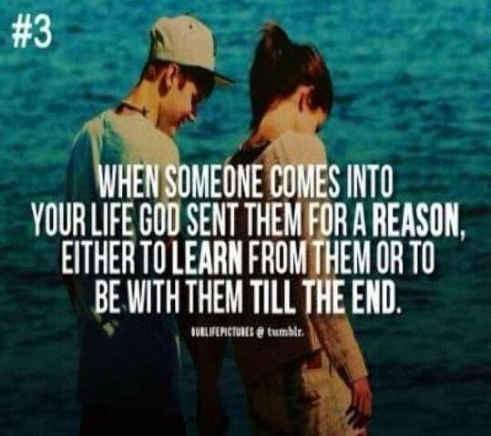 Quotes For Couples: Stoner Couple Quotes. QuotesGram