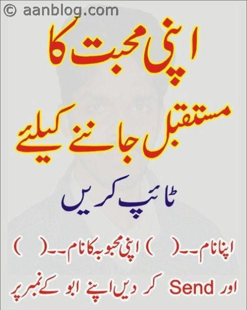 famous urdu quotes for facebook quotesgram