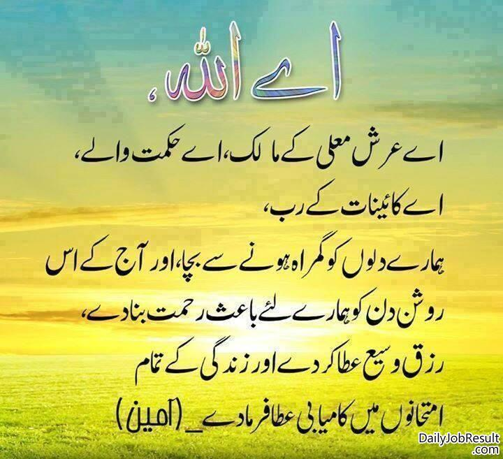Facebook Timeline Cover Life Quotes: Islamic Quotes Urdu Facebook Cover. QuotesGram