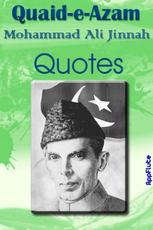 Essay on Quaid e Azam Muhammad Ali Jinnah in English