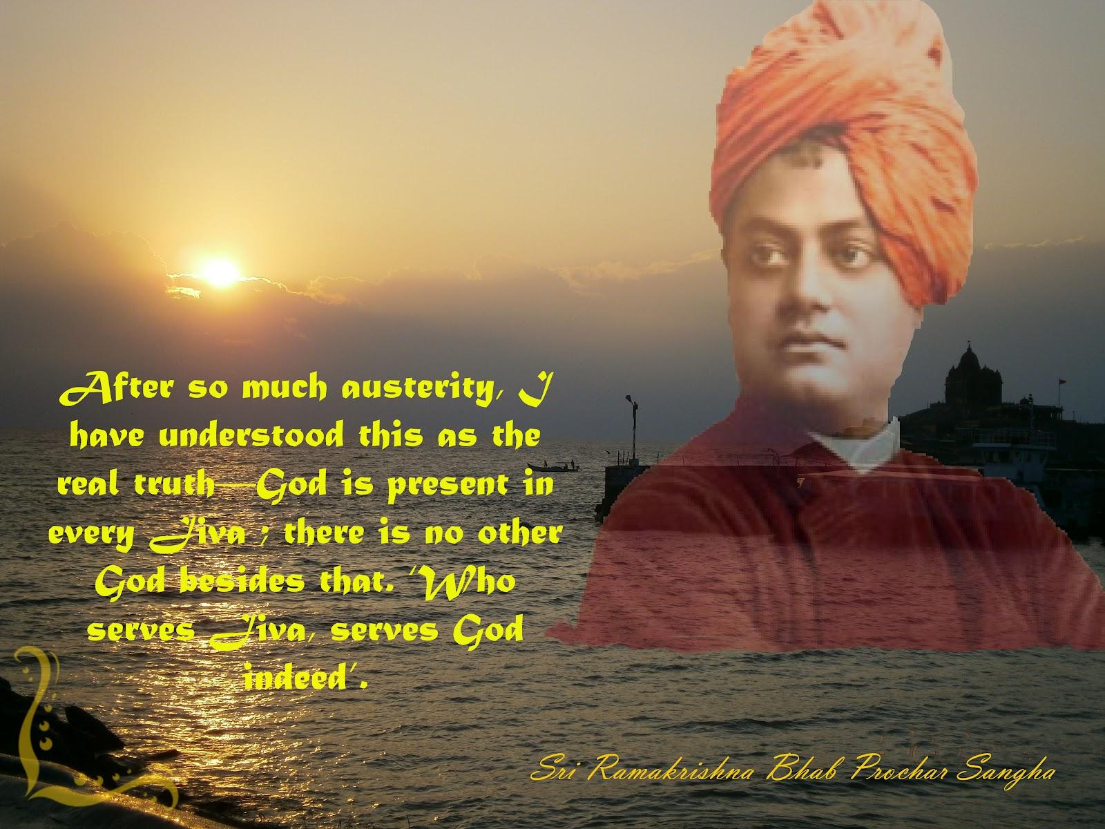 swami vivekananda tamil quotes - photo #18