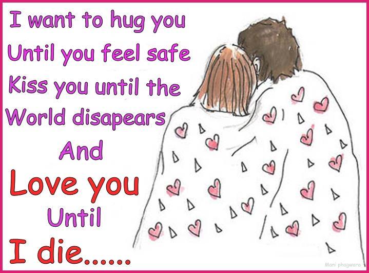Hug u to want 7 Basic