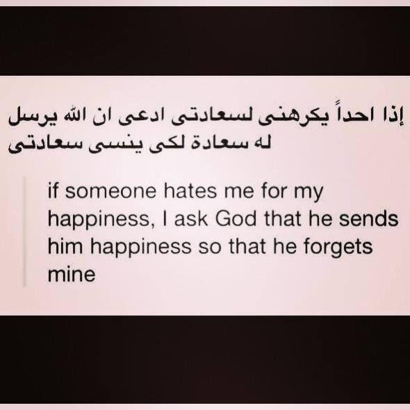Arabic Love Quotes For Him. QuotesGram