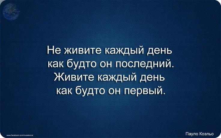 Love Quotes In Russian Language Quotesgram