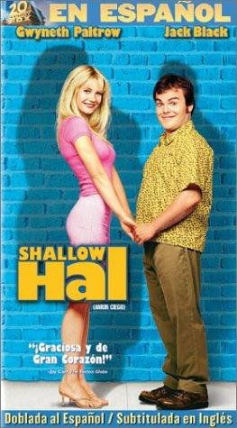 Hal 2000 movie