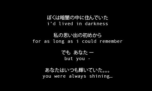 Japanese Sad Quotes. QuotesGram