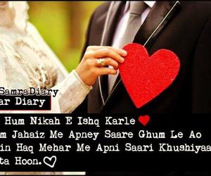 Nikah In Urdu Quotes For Wife Quotesgram