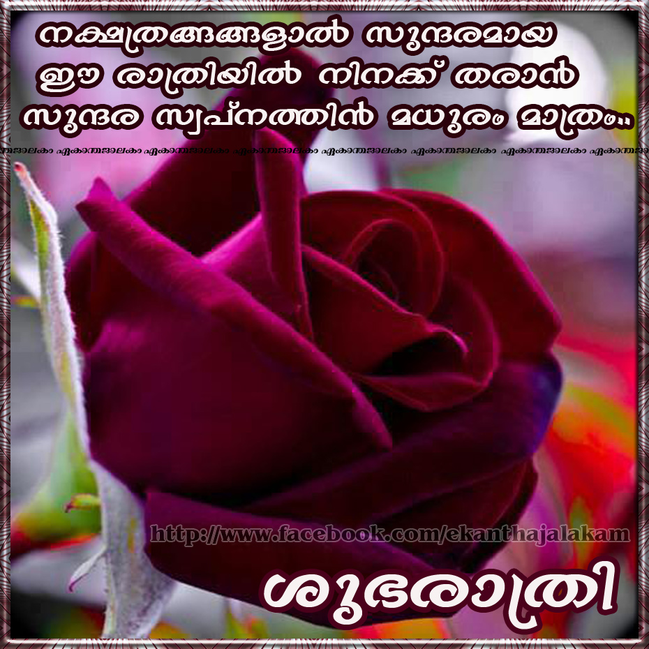 For My Sweet Wife Quotes. QuotesGram