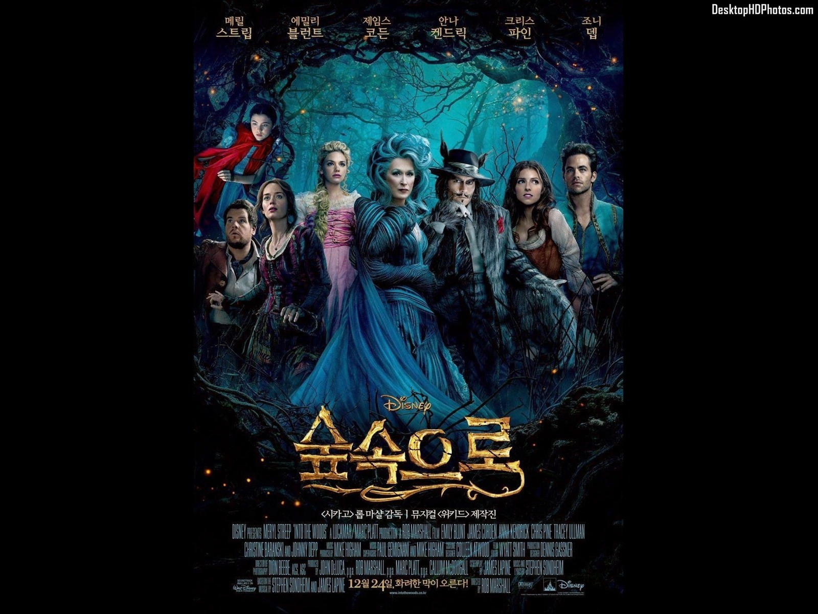 Movie Quotes From Into The Woods. QuotesGram