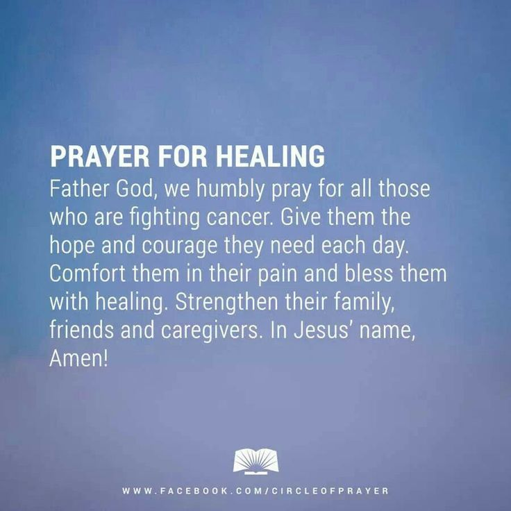 a cancer patients prayer Prayer for cancer patients: dear lord, i pray for all people who are dealing with cancer touch them and their families with your healing touch surround them with your love, strength, courage and hope.