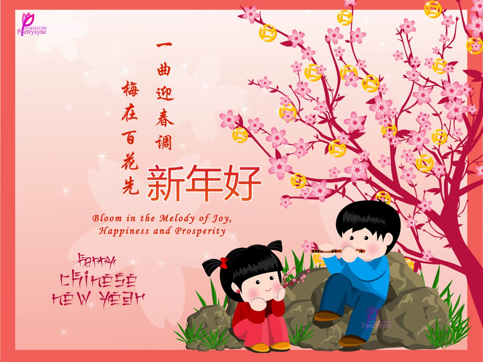 Chinese New Year Quotes. QuotesGram