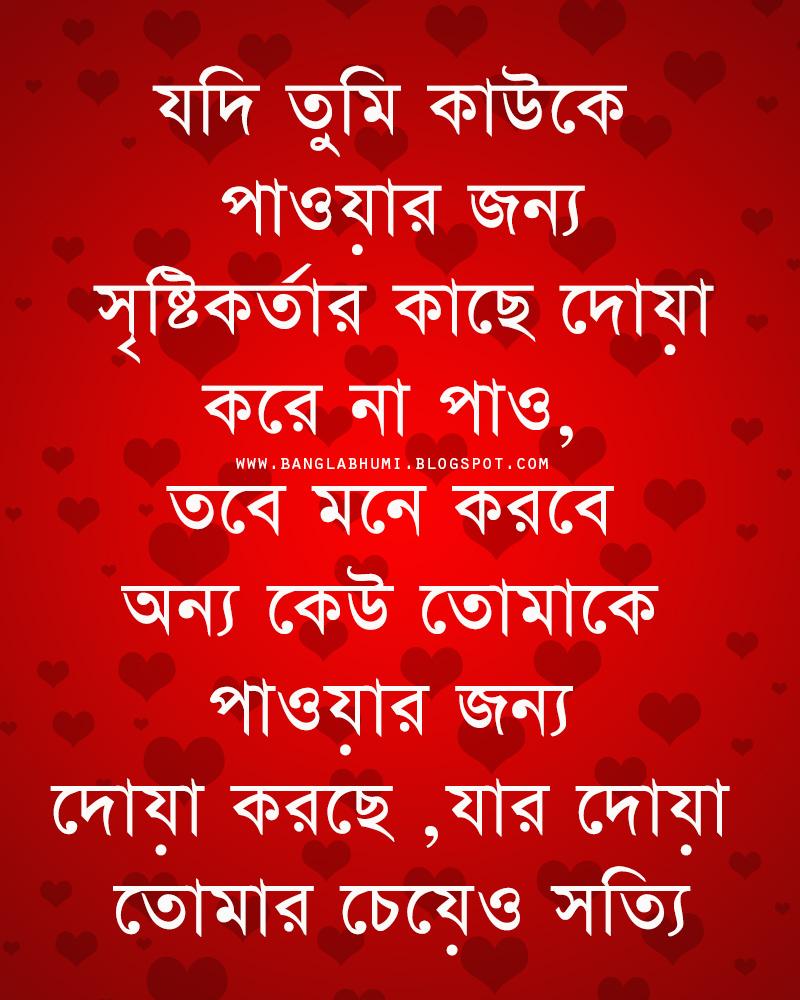 Bangladesh Quotes. QuotesGram