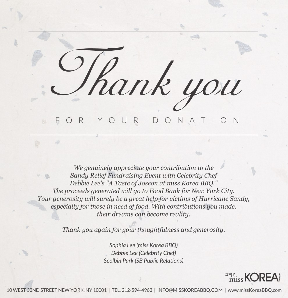 Thank You Letter For Gift Contribution