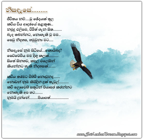 Quotes About Sons And Mothers Sinhala Quotes About D...