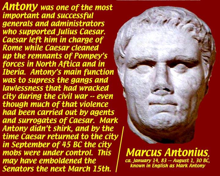Julius caesar persuasive essay