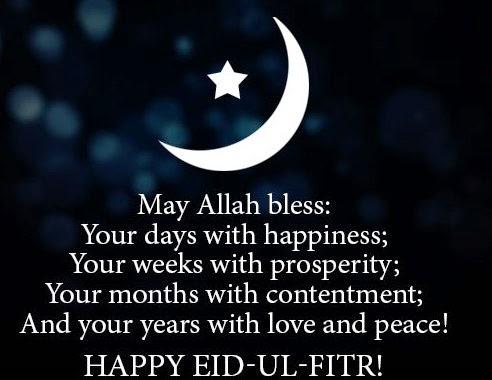 Happy Eid Mubarak Quotes Quotesgram
