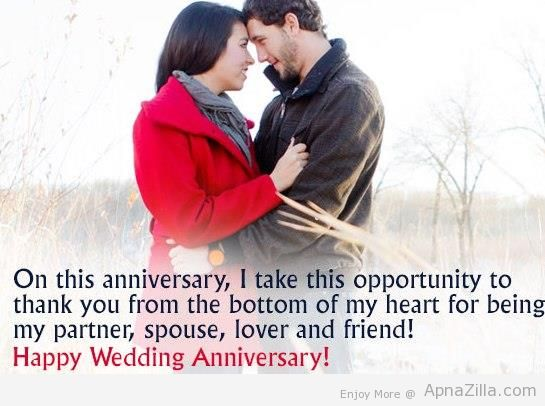 7 Year Wedding Anniversary Quotes: 12th Wedding Anniversary Quotes. QuotesGram