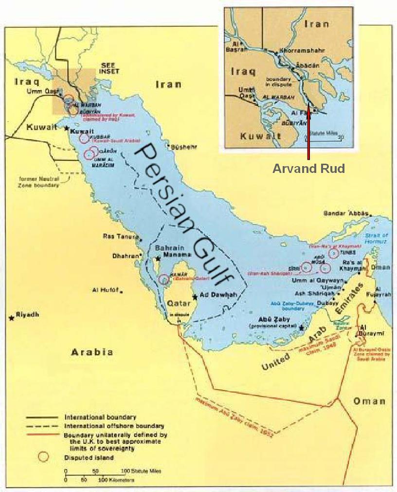 Persian Gulf Quotes QuotesGram