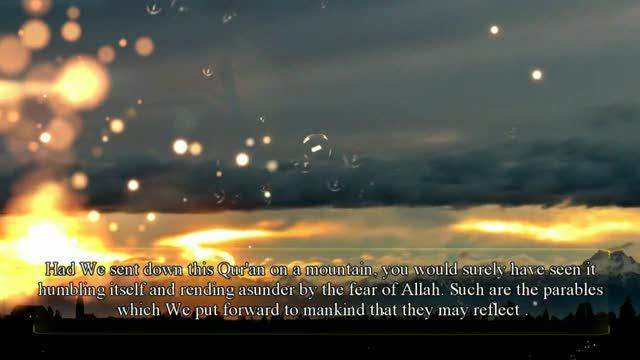 beautiful quran quotes  quotesgram