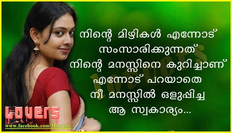 best malayalam funny quotes quotesgram