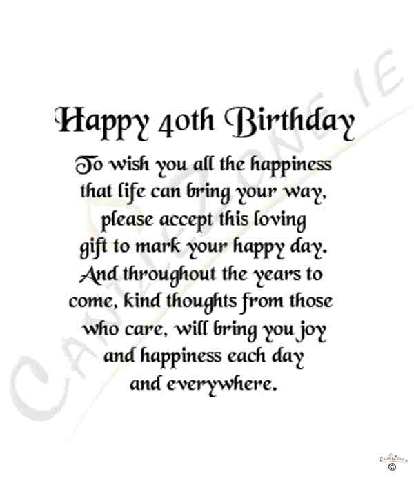 40 Birthday Quotes For Women Quotesgram