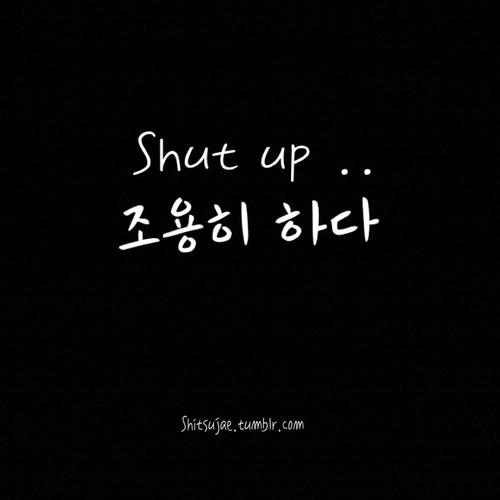 Sad Tumblr Quotes About Love: Korean Quotes In English. QuotesGram