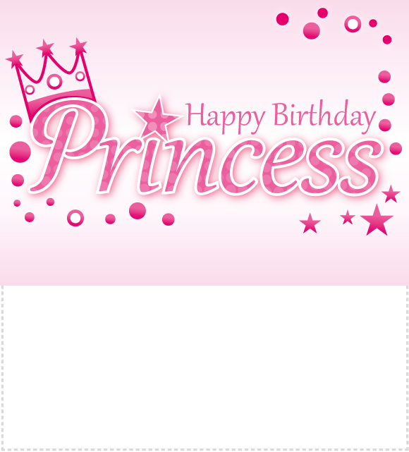 Disney Princess Birthday Wishes ~ Disney princess birthday quotes quotesgram