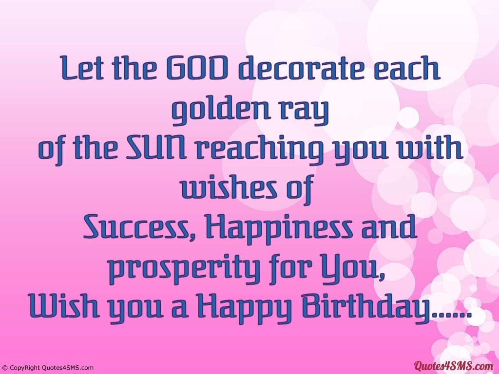 Gorgeous Happy Birthday Cousin Quotes Quotesgram