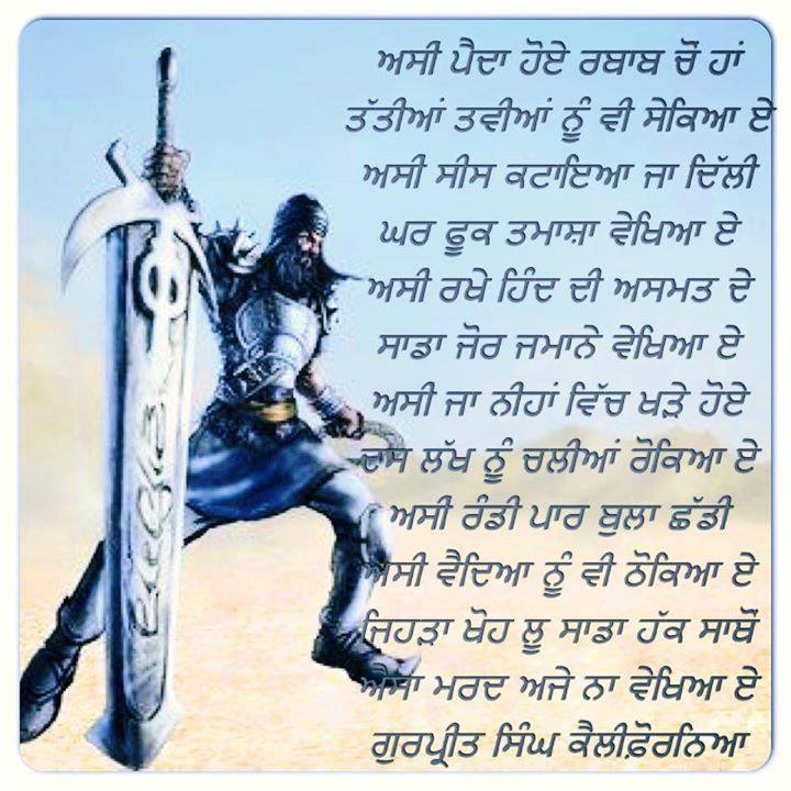 Famous Sikh Quotes: Sikh Quotes Inspirational. QuotesGram