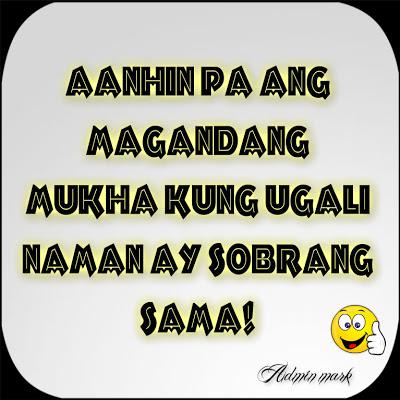 panimula sa pag ibig Maging matalino sa pag-utang  ibig sabihin, kung balak mong umutang ng ng  p50,000 na may payment term na 12 buwan at interest na 15%, ang iyong total.