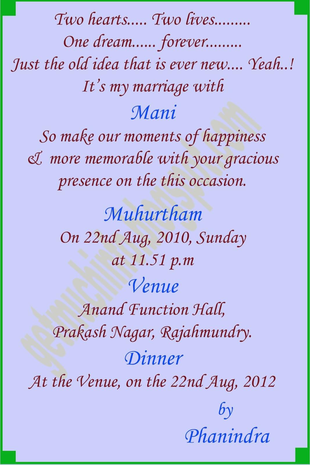 Hindu Marriage Invitation Matter In Hindi – Wedding Cards Invitation Matter