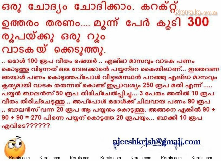 Best Malayalam Funny Quotes. QuotesGram
