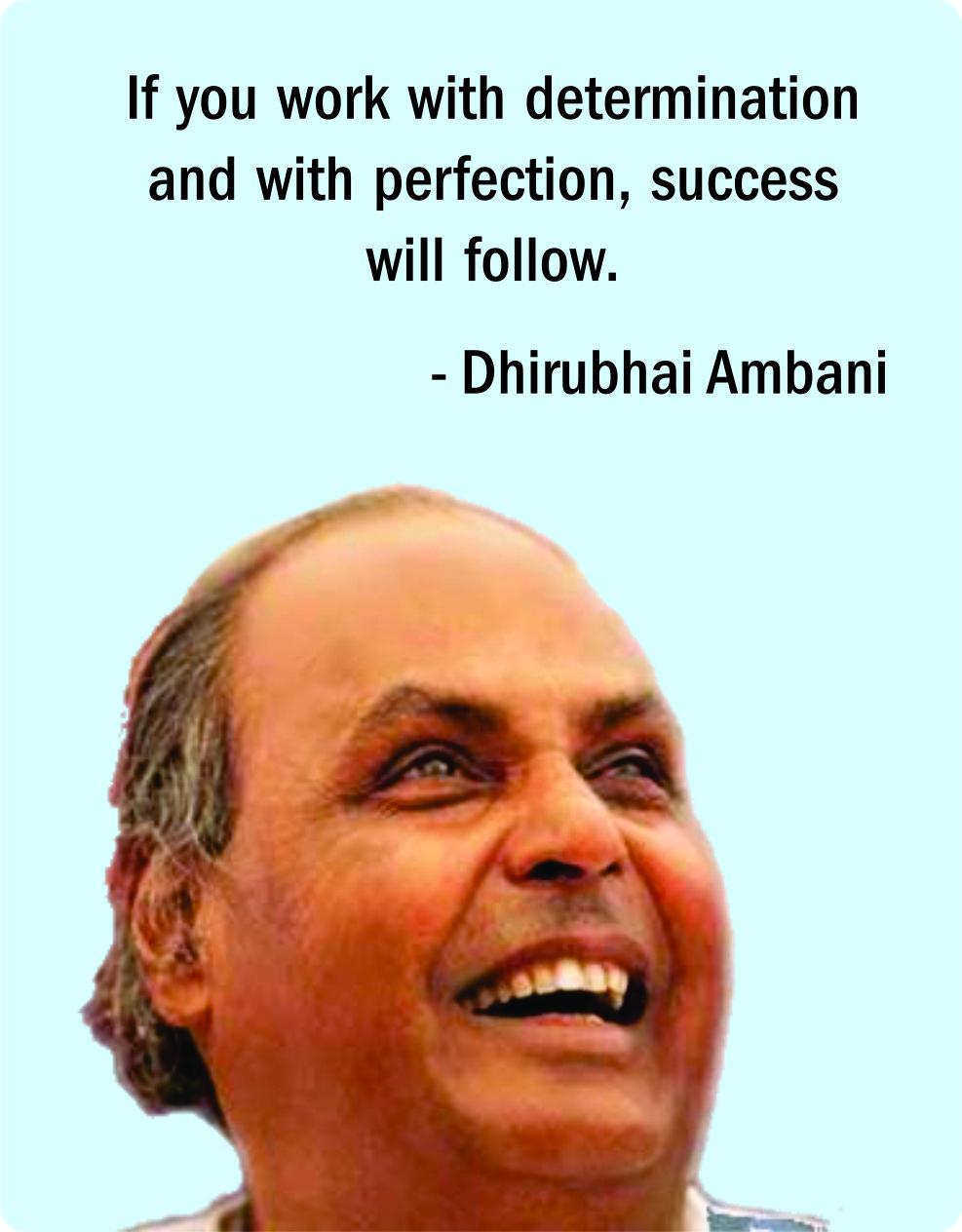 anil ambani and mukesh relationship quotes