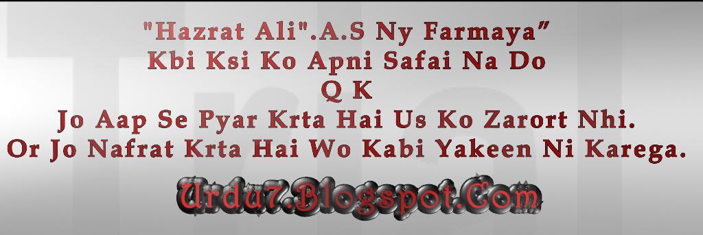 Hazrat Ali Quotes On Love. QuotesGram