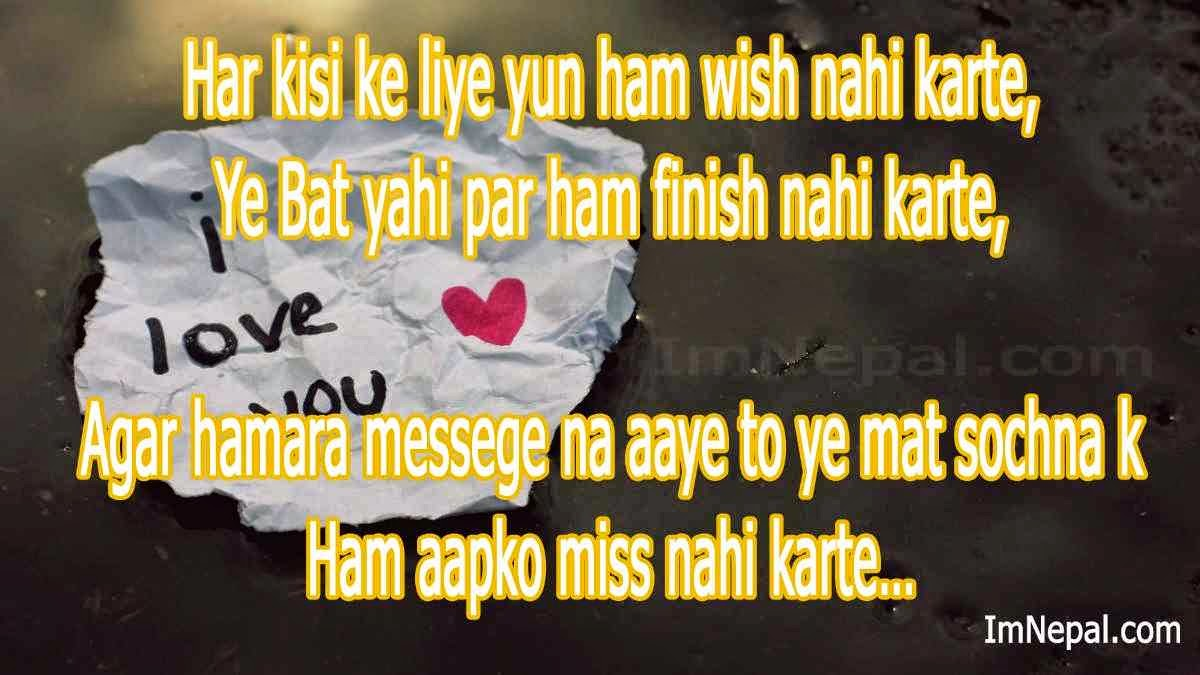 Nepali Quotes About Love Quotesgram