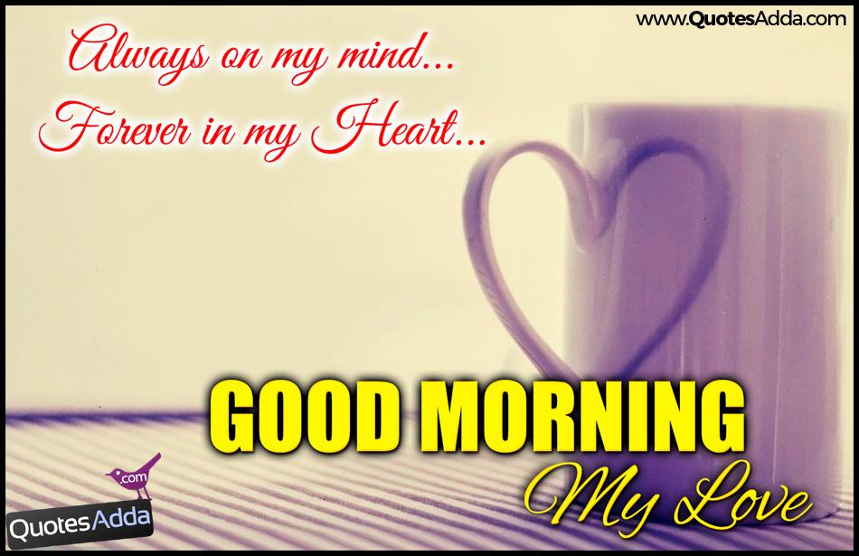 Good Morning Buddy In Spanish : Romantic good morning coffee quotes quotesgram