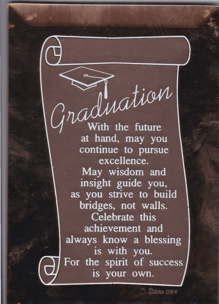 Graduation Day Quotes: Religious Graduation Poems And Quotes. QuotesGram