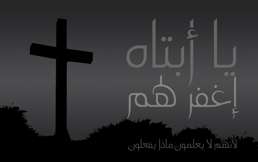 how to write jesus in arabic