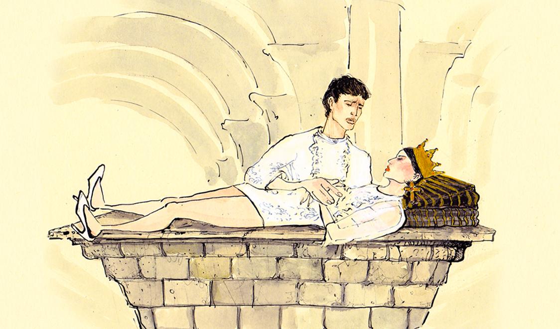 ромео и джульетта приколы картинки руководства компании