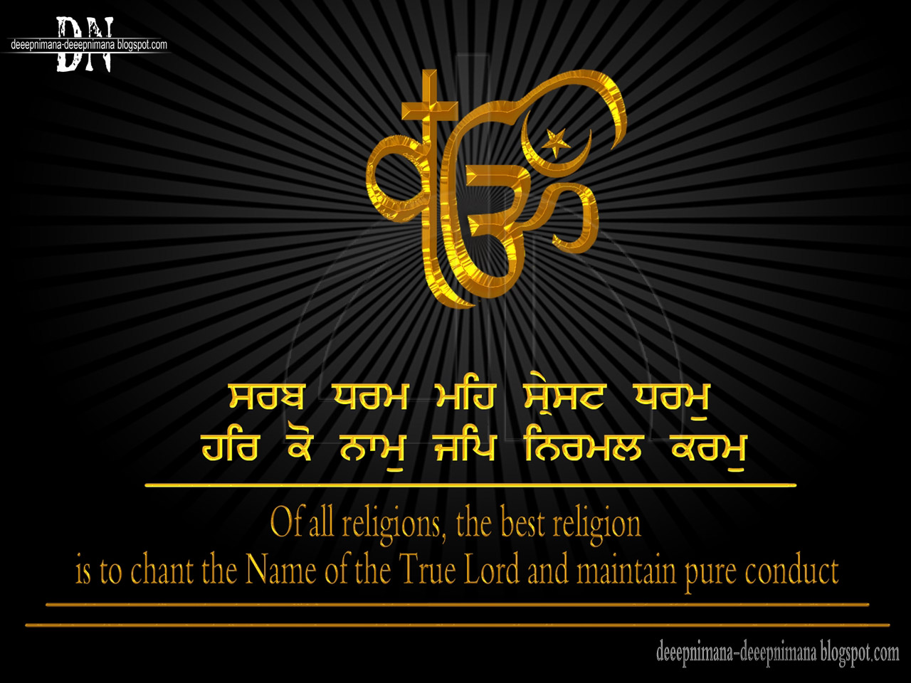 guru granth sahib quotes about life and death