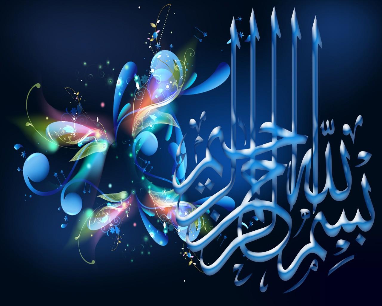 Красивые картинки мусульманские с надпись, открытки новый