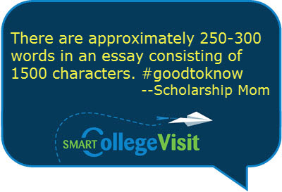 inspirational quotes for scholarship essays Good quotes to write essays about leadership - stihocomcom good  famous writing quotes: inspirational author quotes on  while writing a scholarship essay.